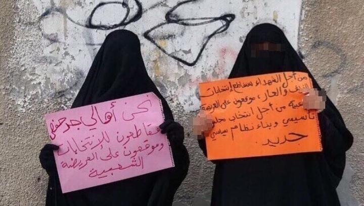 حرائر الثورة يطلقن صرخة وطنيّة للتوقيع على العريضة الشعبيّة في العديد من مناطق البحرين