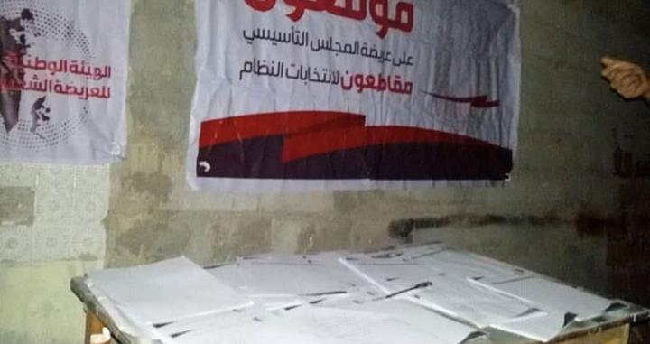 المواطنون يواصلون توافدهم على مراكز التوقيع على العريضة الشعبيّة