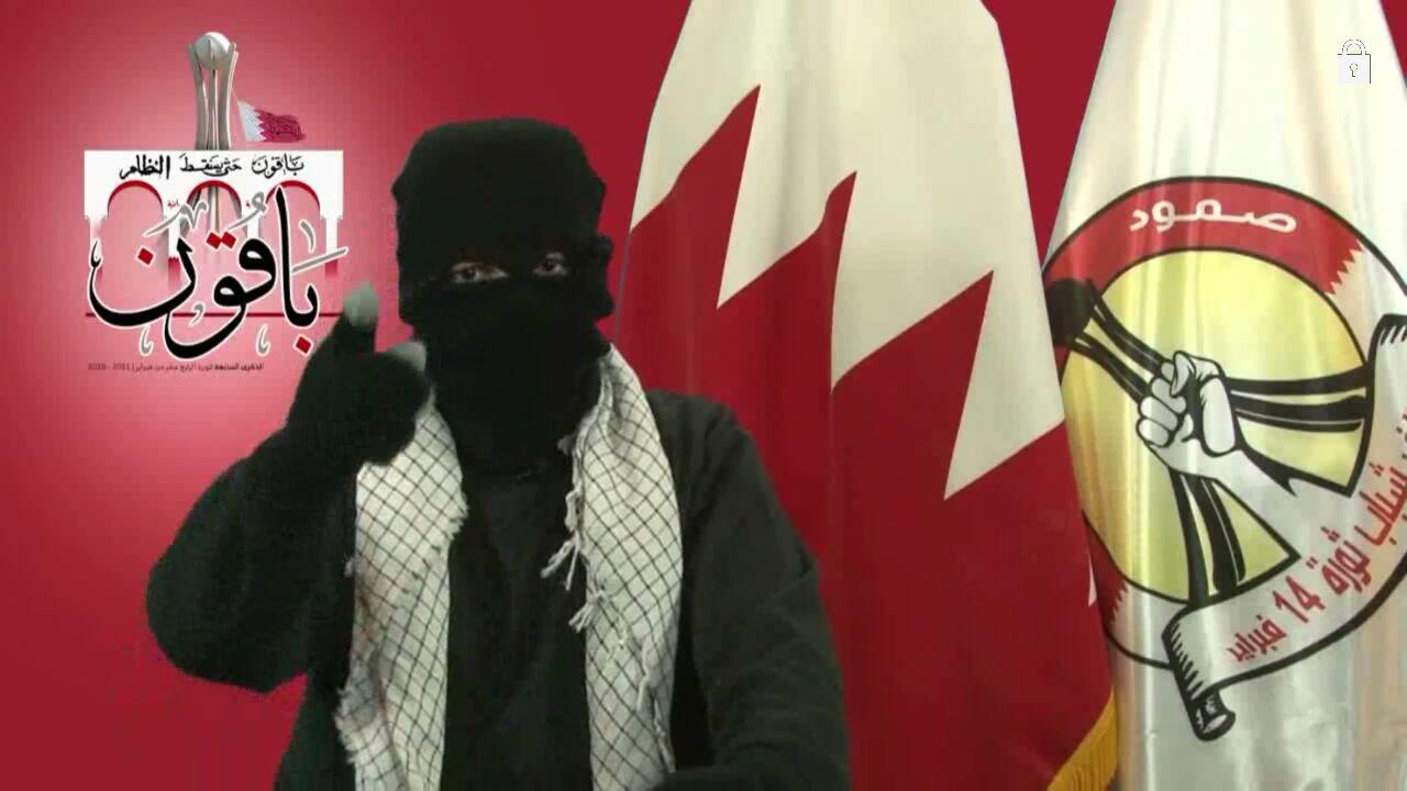 ضياء البحراني لقناة العالم: انتخابات النظام تسير نحو طريق الفشل المحتوم