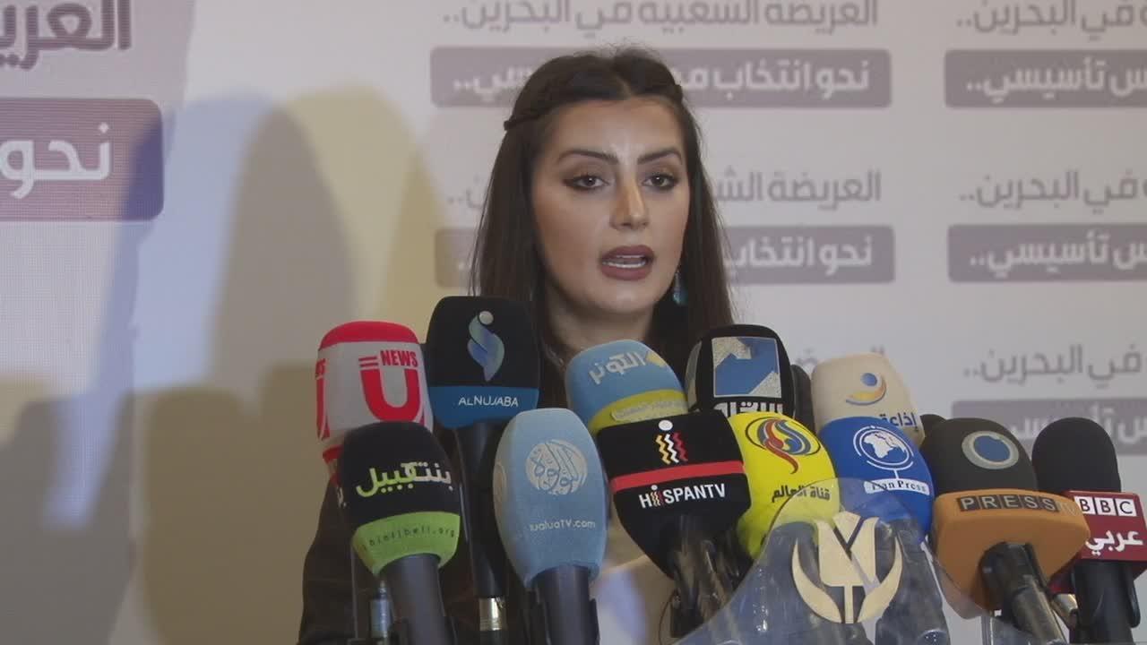 الإعلاميّة غدي فرنسيس تعلن دعمها للعريضة الشعبيّة في البحرين