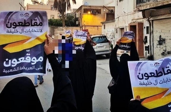 استمرار التظاهرات دعمًا للعريضة الشعبيّة وتنديدًا بالاعتقالات