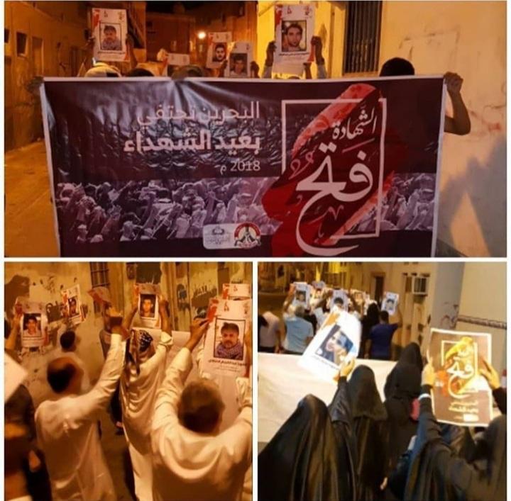 مسيرة تعبويّة في كرباباد استعدادًا لـ«عيد الشهداء»