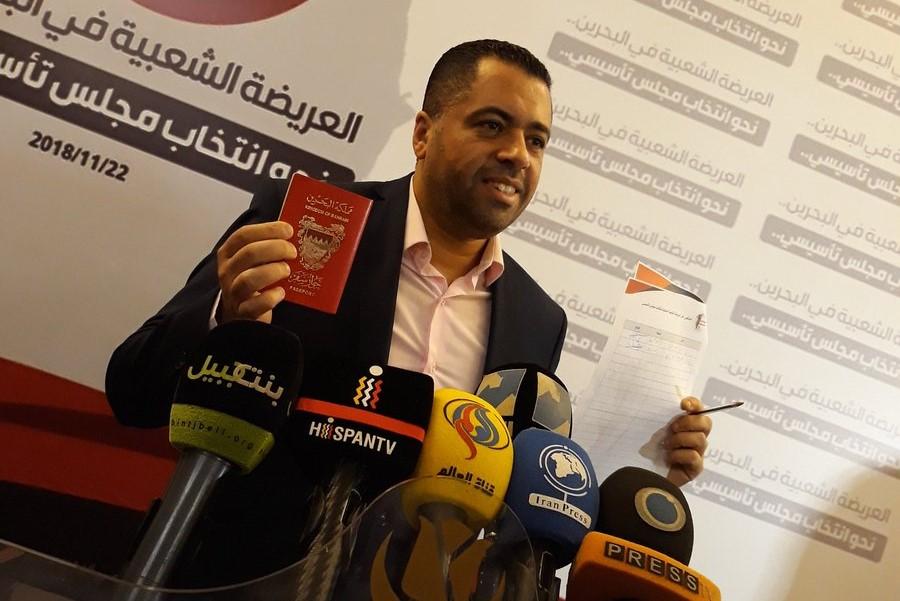 المجلس السياسيّ في ائتلاف 14 فبراير:افتتاح مكتب سياسيّ في بيروت بإدارة الدكتور إبراهيم العرادي