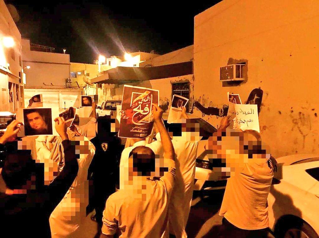 البحرين تشهد تظاهرات غاضبة وفاء للشهداء