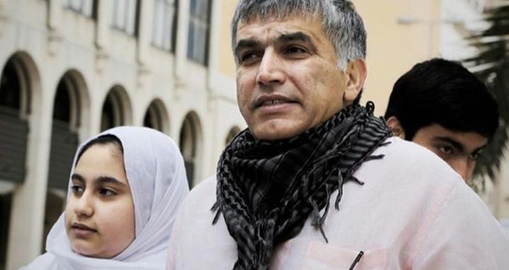 ائتلاف 14 فبراير يستنكر الحكم الجائر بحقّ الحقوقيّ «نبيل رجب»