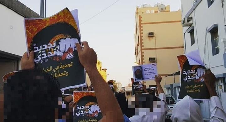 أهالي بلدة المصلّى يتظاهرون تحت شعار «تجديد وتحدٍّ»