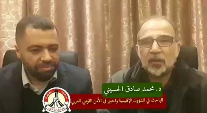 الدكتور الحسيني: إنشاء المجلس السياسيّ في ائتلاف 14 فبراير قرار حكيم وسيلقى كلّ الدعم