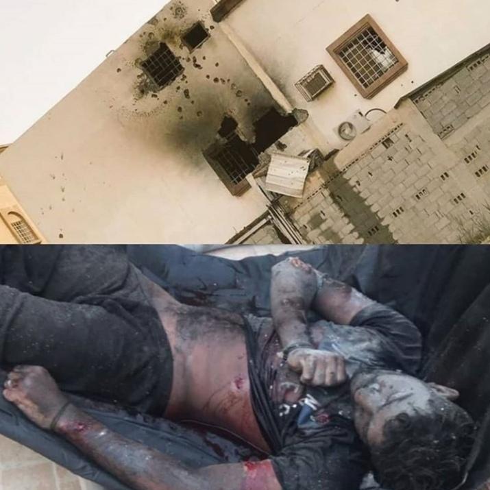 ائتلاف 14 فبراير: جرائم آل سعود بحقّ أبناء القطيف ومجزرة أمّ الحمام «إرهاب منظّم»