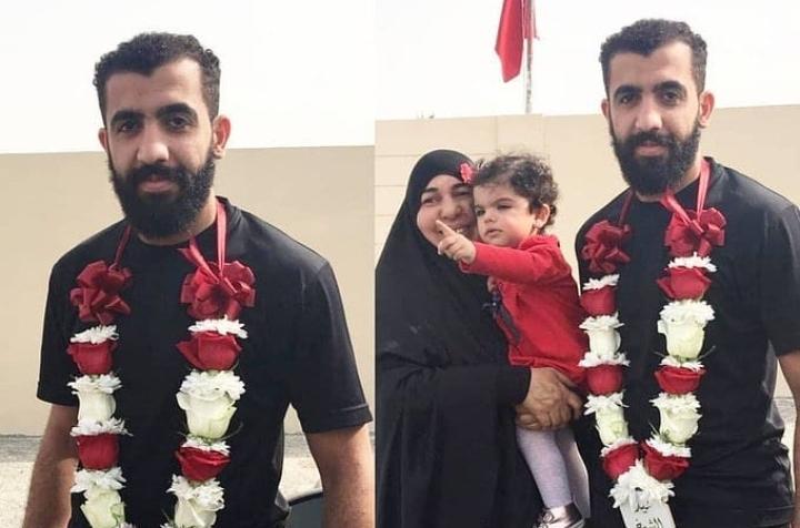 الشاب البطل «حميد عبد الرضا» يعانق الحرية