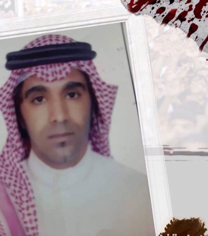 استشهاد معتقل الرأي «نايف أحمد العمران» في سجون النظام السعوديّ الإرهابي