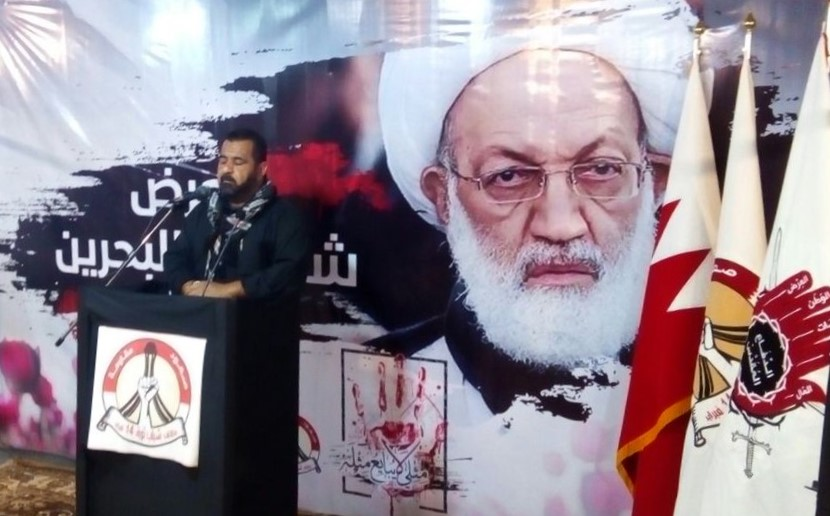 ائتلاف 14 فبراير مؤكّدًا تأييده لبيان آية الله قاسم: رسائله قيّمة وفي توقيت بالغ الأهميّة