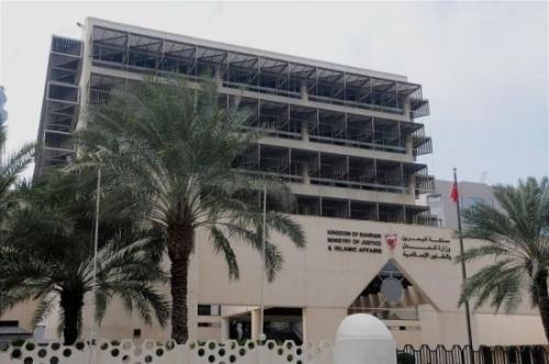 محاكم الكيان الخليفيّ الفاقدة للشرعيّة تؤجّل أكبر قضيّة سياسيّة في البحرين إلى 3 أبريل القادم