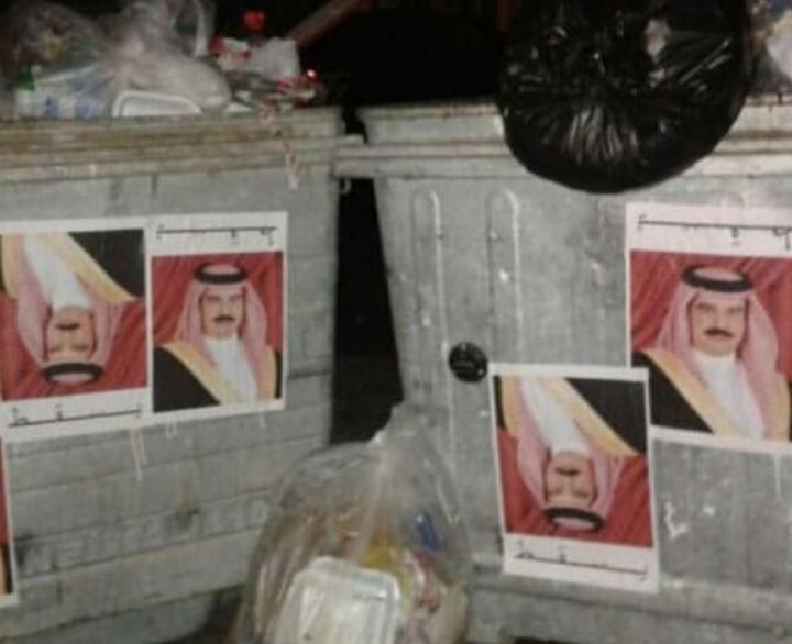 إطلاق صرخة الثبات في مدينة جدحفص وصور حمد على حاويات القمامة في كرزكان