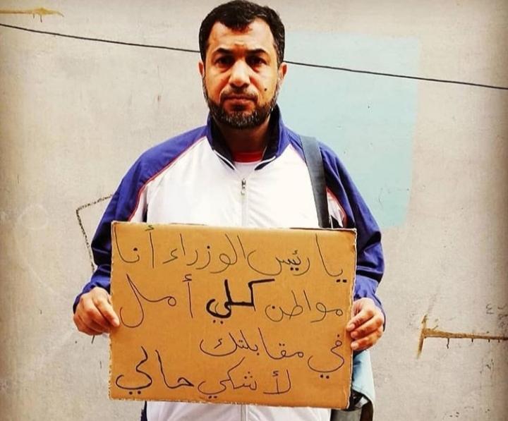 اعتقال المواطن محمد خاتم مجدّدًا والشاب قاسم حسن من الدراز
