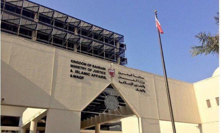 محاكم الكيان الخليفيّ الفاقدة للشرعيّة تؤجّل أكبر قضيّة سياسيّة إلى 13 فبراير