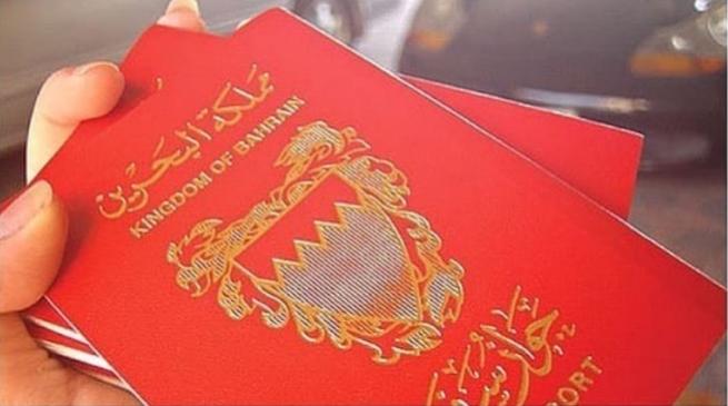 مصادر حقوقيّة: ارتفاع عدد المسقطة جنسيّاتهم في البحرين إلى 815 حالة بينهم 3 مواطنات