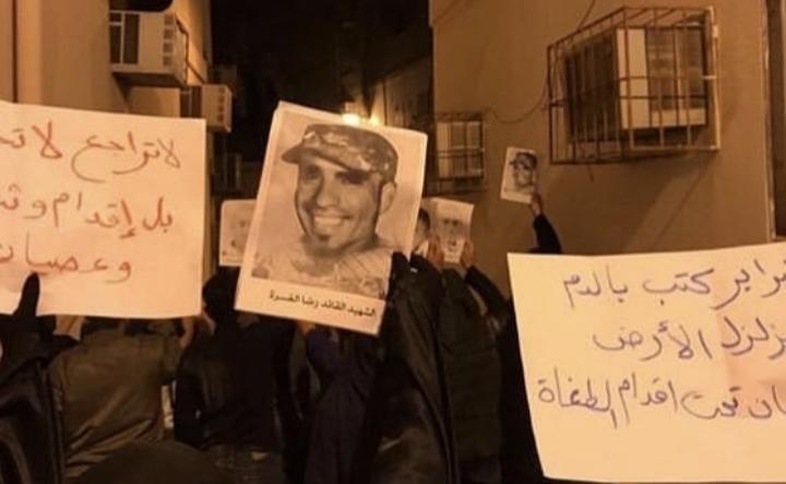 بني جمرة تحشد عبر تظاهرة ثورية لعصيان 14 فبراير