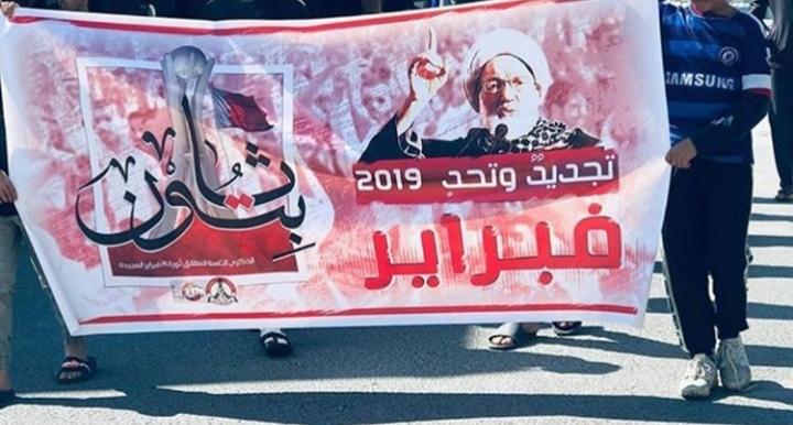إحياء الذكرى الثامنة للثورة في بلدة «باربار»