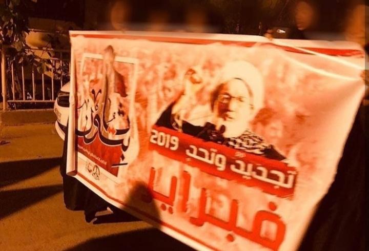 إحياء الذكرى الثامنة للثورة في بلدتي «أبو صيبع والشاخورة»