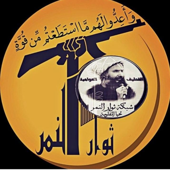 ثوّار النمر: في الذكرى الثامنة لانطلاق ثورتنا نؤكّد حفظنا وصيّة الشهيد النمر والوقوف مع شعب البحرين