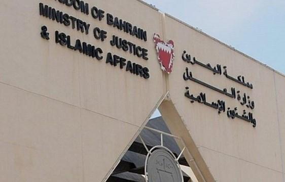 Al-Khalifa entity supports unfair sentences for the execution of 7 citizens