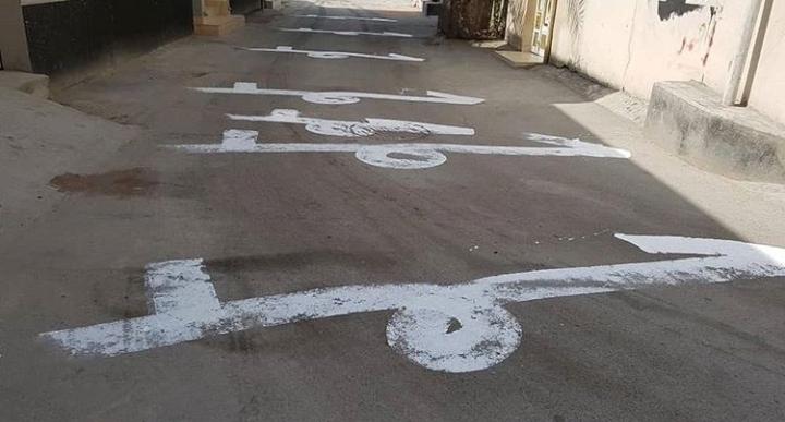 اسم الديكتاتور حمد يخطّ على شوارع  أبو صيبع والشاخورة