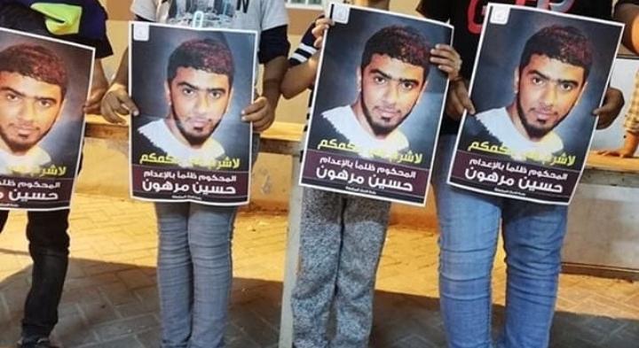 وقفة ثوريّة في بلدة الدراز رفضًا لأحكام الإعدام