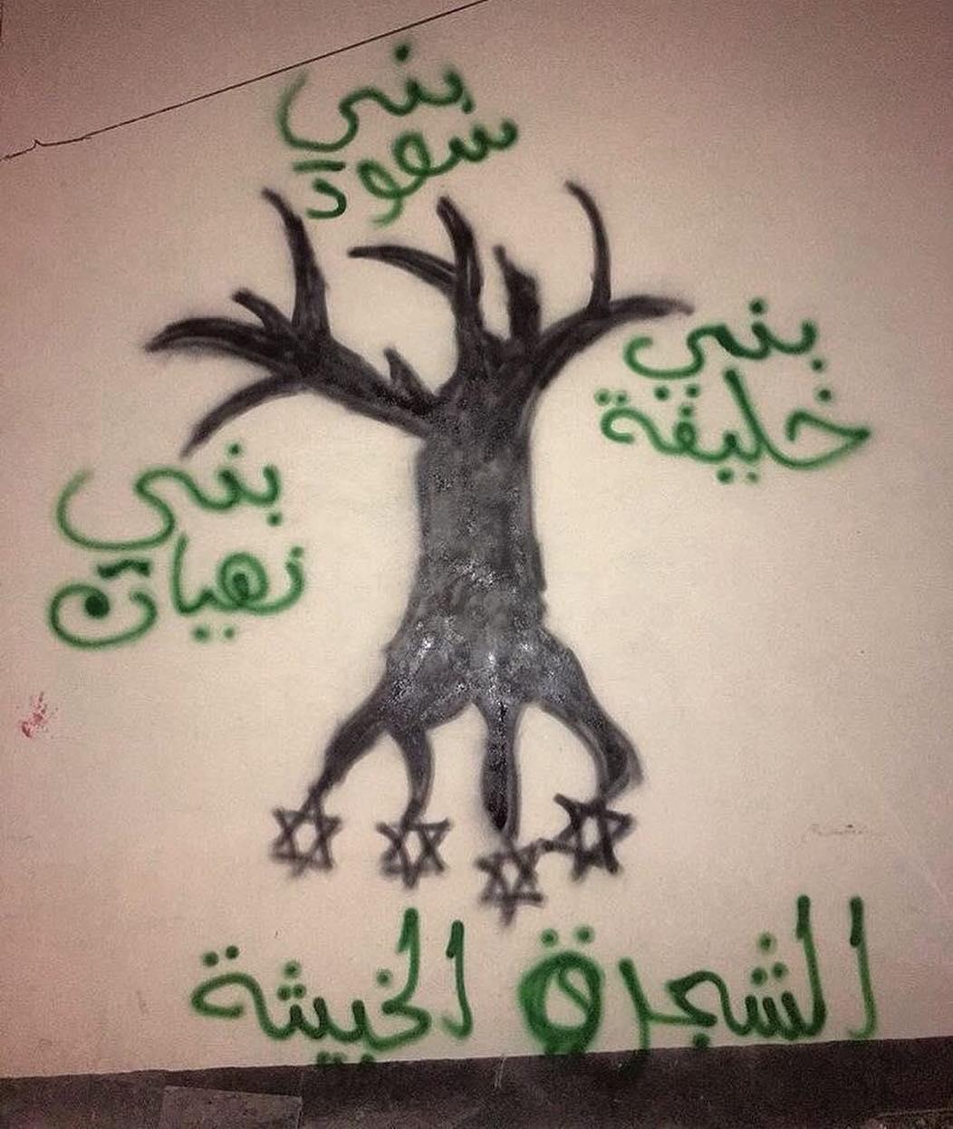صحيفة الأحرار في عدّة مناطق تزدان بالشعارات الثوريّة والبوسترات التعريفيّة