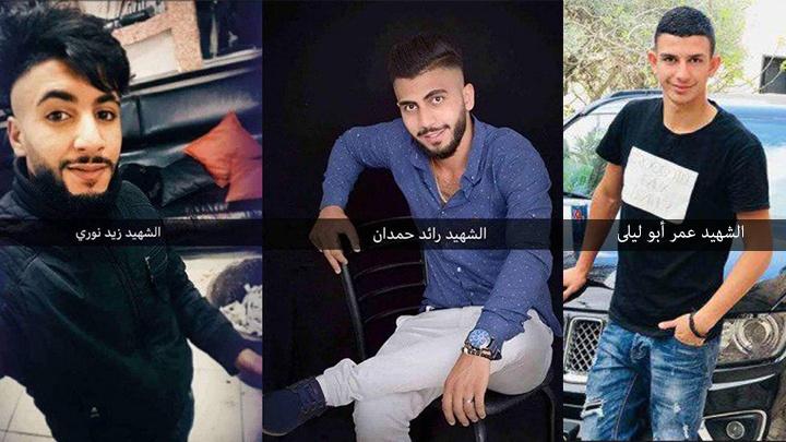 استشهاد 3 فلسطينيين برصاص العدو الصهيوني في الضفة الغربيّة بينهم منفذ عملية سلفيت
