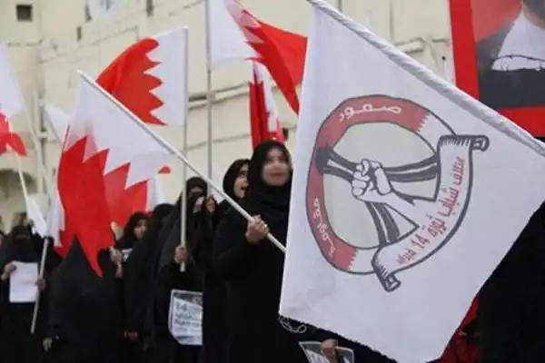 Women's body of Feb 14 Coalition: Tribute to Bahraini and al-Qatif's women on occasion of International Women's Day