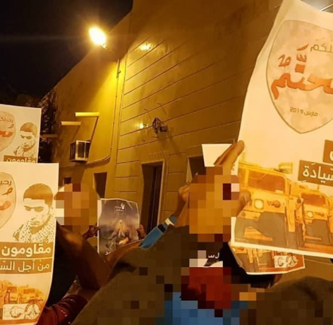 Town of al-Muslla is witnessing an angry demonstration, within the steps of civil resistance