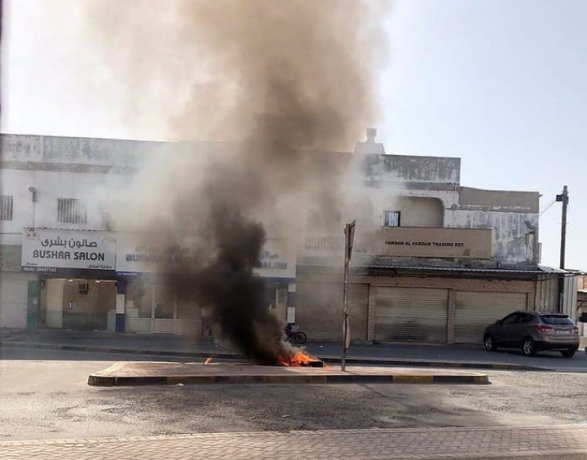 Revolutionary activity continues in rejection of Saudi-UAE occupation of Bahrain