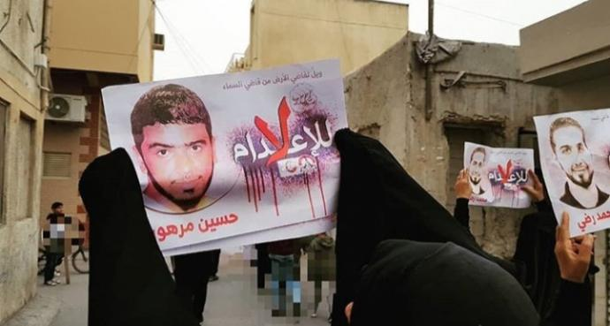 """Demonstrations entitled """"No for Execution""""  overwhelm several areas and mercenaries suppress them"""