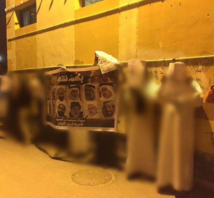 وقفات تضامنيّة مع الرموز المعتقلين في ذكرى اعتقالهم