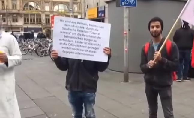 المعارضة البحرانيّة في ألمانيا تنظّم وقفة تضامنيّة ضمن خطوات المقاومة المدنيّة