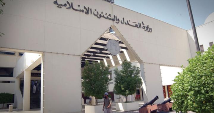 المحاكم الخليفيّة الفاقدة للشرعيّة تؤيّد السجن 5 سنوات بحقّ مواطن في قضيّة «الهروب من الحوض الجاف«