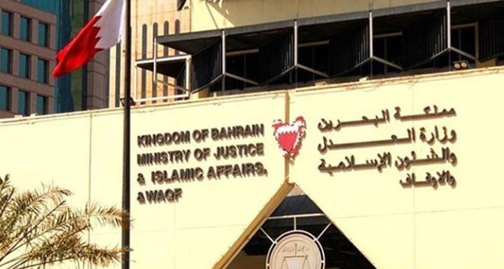 الحكم على مواطنَين بالسجن 10 سنوات مع إسقاط الجنسيّة على خلفيّة سياسيّة