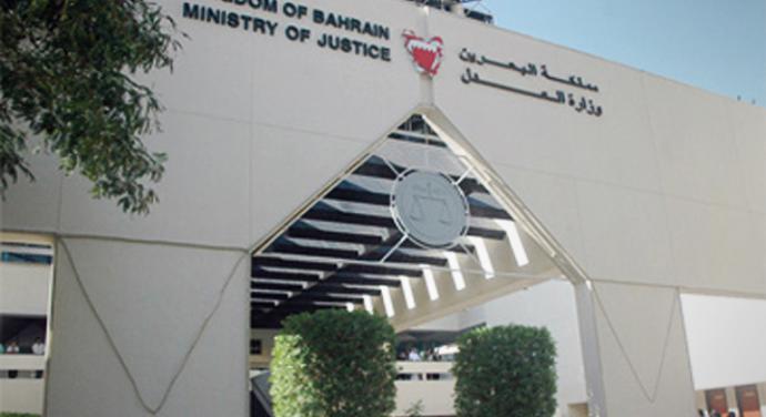 Al-Khalifa entity postpones hearing of death sentence on Zuhair Ibrahim al-Sindi