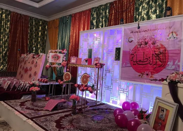 With pictures: Women's Board of the Coalition honors Bahraini mothers on the anniversary of Sayda al-Zahra's birth and the Mother's Day