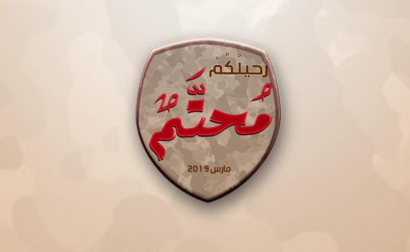 ائتلاف 14 فبراير يعلن عن خطوات المقاومة المدنيّة لمواجهة الاحتلال السعوديّ- الإماراتي ضمن فعاليّات «رحيلكم محتّم»