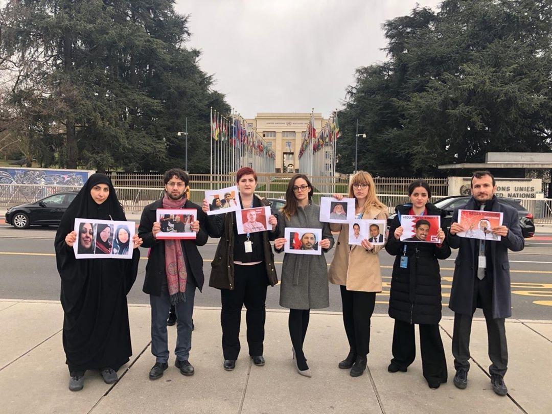 وقفة تضامن مع معتقلي الرأي في البحرين أمام مجلس حقوق الإنسان في جنيف