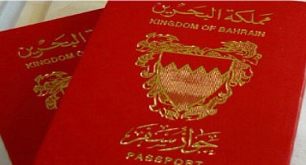 مصادر حقوقيّة: ارتفاع عدد المُسقطة جنسيّاتهم في البحرين إلى أكثر من 840 مواطنًا