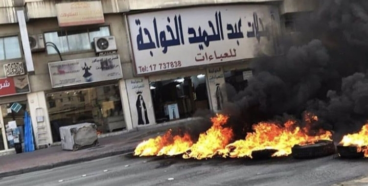 ثوّار جدحفص يشعلون نيران الغضب تنديدًا بمجزرة النظام السعودي