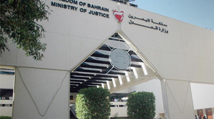 محاكم الكيان الخليفيّ الفاقدة للشرعيّة تُرجئ أولى جلسات استئناف معتقلي «ميدان الفداء»