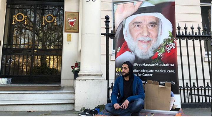 الناشط «علي مشيمع» ينهي اعتصامه محذّرًا: سأوسع دائرة الاحتجاج إذا استمرّ حرمان الوالد حقّه في العلاج