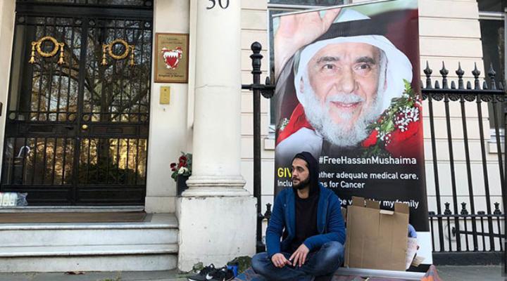 الناشط علي مشيمع: محطتي القادمة مضمار الفروسيّة في ويندسور