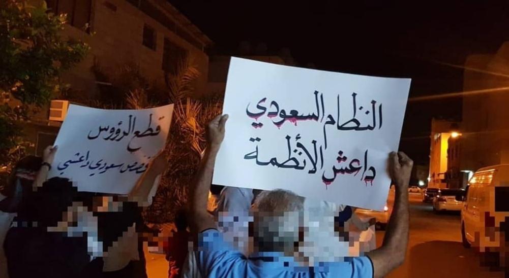 بالصور على الرغم من حملة الاعتقالات الواسعة.. حراك غاضب يعمّ مناطق البحرين تنديدًا بجريمة آل سعود بحقّ «شهداء الكرامة»