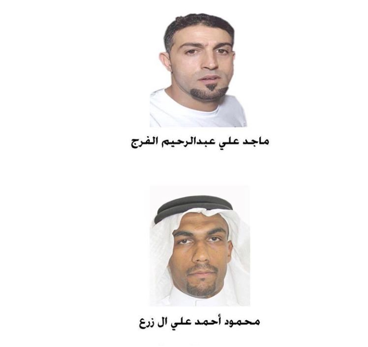 Two activists from al- Qatif died and another arrested in an ambush by Saudi regime forces