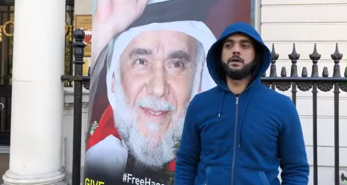 Activist Ali Mushaima starts a sit-in again in front al-Khalifa Embassy in London to protest against the denial of his father's treatment