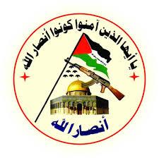 حركة أنصار الله- المقاومة الإسلاميّة- لبنان: نحيي الشعب البحرانيّ الذي يتحمّل الأعباء الكبيرة في مواجهة التطبيع